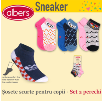 Sosete scurte SNEAKER pentru copii. alber's Sneaker